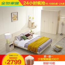 Двуспальная кровать Quanu 1.8 106302