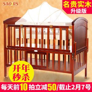 小硕士婴儿床实木多功能宝宝床环保bb新生儿童床游戏摇篮床送蚊帐婴儿床实木