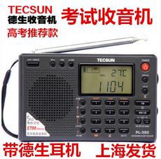 Радиоприёмник The Tecsun Tecsun/PL-380 46