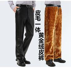 Кожаные брюки Others PU