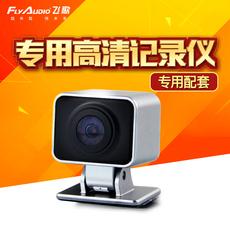 навигатор Flyaudio 1080P