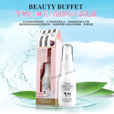Beauty buffet BB Q10