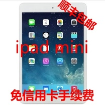 Apple/�O�� iPad mini(16G)WIFI�� ipad minii1 3g���� ����ƽ��