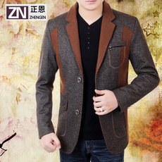 Куртка Grace z/05331501 2016 30 40