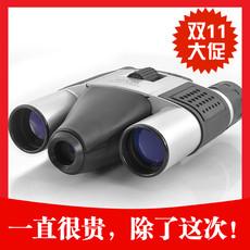 Цифровой бинокль Digital binoculars camera 130