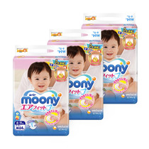 (CAT supermarket) Ulene Moony baby diapers M64 films imported from Japan *3 Pack general purpose