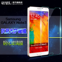����note3䓻�����Ĥn9008v�֙C�NĤn9009�{��noto����not���oN3S
