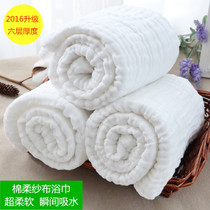 Baby sponge bath towel newborn baby blanket cotton gauze children towels were super soft thickened water winter