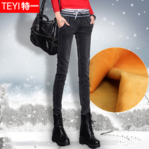 Winter code: mm slim and fat down thick warm harem pants