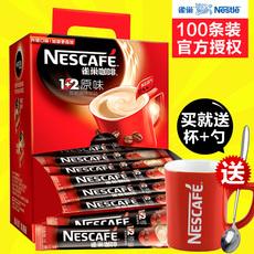 Nestle 1+2 100 1500g