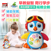Electric baby toddler toy