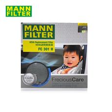 ионизатор Mann filter PM2.5