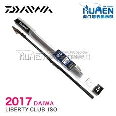 удочка DAIWA 17 ISO 1.5-2-3-45/53