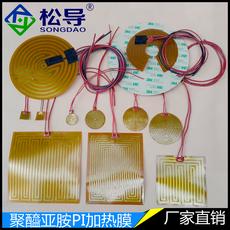 Электрооборудование PI PI