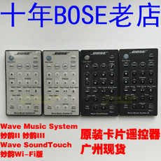 пульт Bose SoundTouch WAVE MUSIC SYSTEM