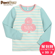 Paw in paw pcmt5ft63g Pawinpaw