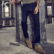 Jeans for men KUEGOU kk/2338 2338