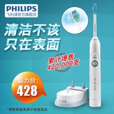 Электрическая зубная щетка Philips HX6730