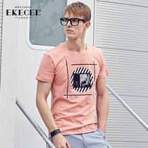 Korean version of the pure cotton round neck trend of students in summer mens t shirt
