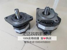 Масляный насос, Фильтр Gear pump ZL10/12/16/18/20/926