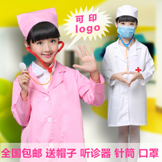 P m z Nurse Uniform