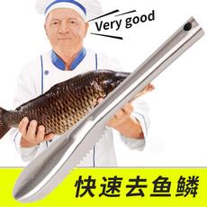 Нож для рыбы Cegar apl001