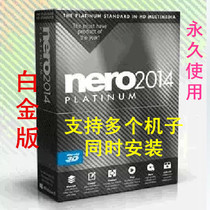 ��P���ܛ�� Nero2014 ���İ� �������̖ nero CD���DVD���