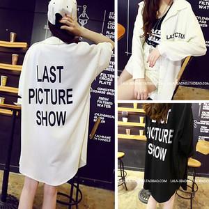 韩国防晒衣女夏季新款长袖上衣超薄外套中长款雪纺衬衣显瘦防晒服雪纺开衫