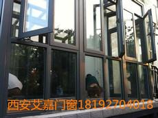 Мансардное окно Yongshun window