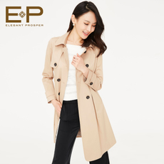 Women's raincoat Elegant eqcpc7101a 3-20 EP