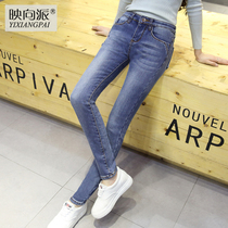Map to autumn and winter plus velvet padded Korean slim skinny jeans