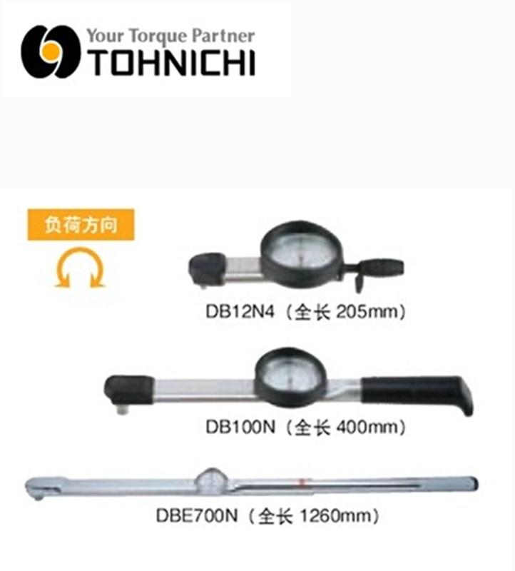 AIGU 700TOK-N70TOK High Accuracy Torque Wrench