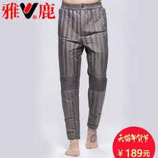 Insulated pants YaLoo yp611