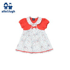 Dress Allo & lugh a14d1op113 Allolugh