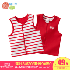 Children's vest Bornbay 141s014