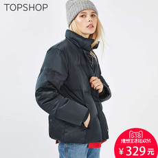 Women's down jacket TOPSHOP 11j31kmus