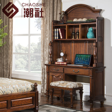 Стол Chao (furniture)