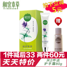 Herbal affordable 70 20g