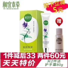 Herbal affordable 70 20g