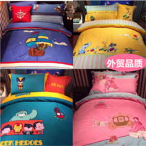 Childrens cartoon of four pieces of high-grade cotton embroidery embroidery embroidery bedding set of four for boys and girls