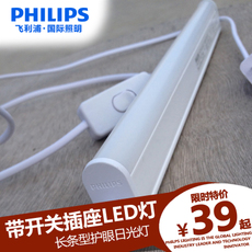 Флуоресцентная лампа Philips LED