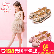 Children's leather shoes Follow me 7a/5924