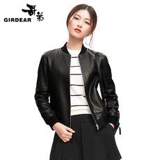Кожаная куртка Girdear a400010