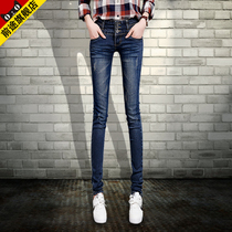 Spring summer 2017 new high waist jeans womens trousers Korean self slim pencil pants feet pants children surge