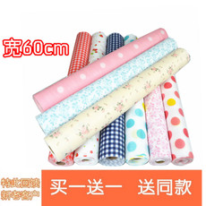 Влагостойкий коврик 60cm