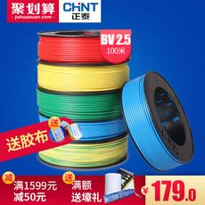 Электрокабель Chnt BV2.5 100