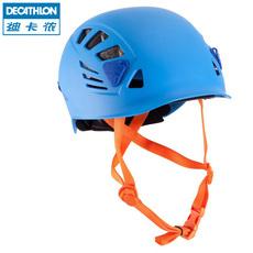 Шлем для скалолазания Decathlon 8360070 SIMOND