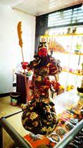 九龙/老仙堂19寸【红袍九龙关公武财神】佛像高约50厘米树脂玻璃钢