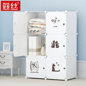 特大号收纳箱衣物玩具整理储物箱塑料组合衣服收纳柜子装被子衣柜塑胶箱