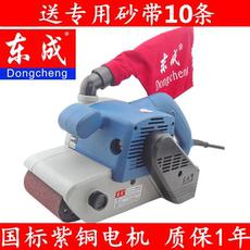 Вибрационная шлифовальная машина Tung Shing SIT-FF-100X610